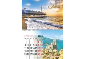 Календарь на магните с расширенной сеткой  Крым