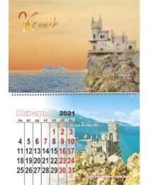 Календарь на магните Крым 2021 Расширенный № 029 Ласточкино гнездо на закате