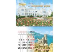 Календарь на магните Крым 2021 Расширенный № 030 Ливадийский дворец