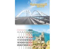 Календарь на магните Крым 2021 Расширенный № 031 Крымский мост