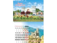 Календарь на магните Крым 2021 Расширенный № 032 Симферополь