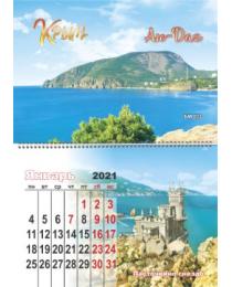 Календарь на магните Крым 2021 Расширенный № 033 Аю-Даг