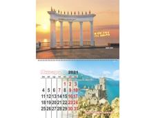 Календарь на магните Крым 2021 Расширенный № 035 Алушта Ротонда