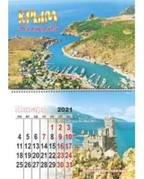 Календарь на магните Крым 2021 Расширенный № 036 Балаклава Залив