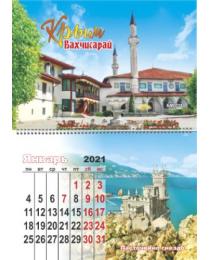 Календарь на магните Крым 2021 Расширенный № 038 Бахчисарай