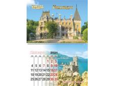 Календарь на магните Крым 2021 Расширенный № 039 Массандра