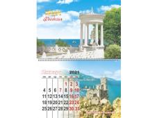 Календарь на магните Крым 2021 Расширенный № 040 Феодосия