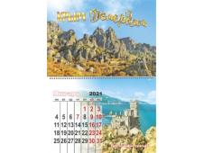 Календарь на магните Крым 2021 Расширенный № 042 Демерджи