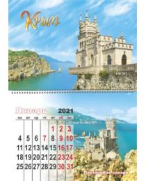Календарь на магните Крым 2021 Расширенный № 043 Ласточкино гнездо