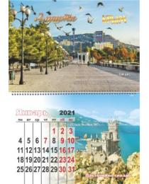 Календарь на магните Крым 2021 Расширенный № 045 Алушта