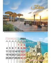 Календарь на магните Крым 2021 Расширенный № 047 Ялта набережная