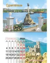 Календарь на магните Крым 2021 Расширенный № 049 Севастополь