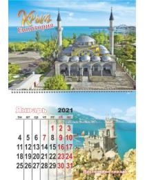 Календарь на магните Крым 2021 Расширенный № 050 Евпатория Мечеть