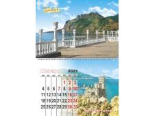 Календарь на магните Крым 2021 Расширенный № 052 Коктебель