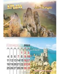 Календарь на магните Крым 2021 Расширенный № 053 Ай-Петри