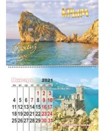 Календарь на магните Крым 2021 Расширенный № 054 Симеиз