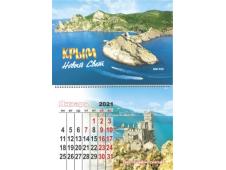Календарь на магните Крым 2021 Расширенный № 055 Новый Свет
