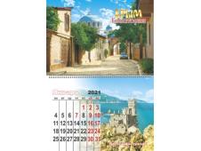 Календарь на магните Крым 2021 Расширенный № 058 Евпатория