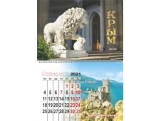 Календарь на магните Крым 2021 Расширенный № 059 Воронцовский дворец. Скульптура льва