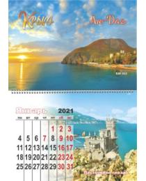Календарь на магните Крым 2021 Расширенный № 060 Аю-Даг