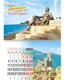 Календарь на магните Крым 2021 Расширенный № 062 Евпатория