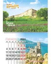 Календарь на магните Крым 2021 Расширенный № 063 Белая скала