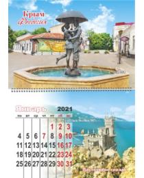 Календарь на магните Крым 2021 Расширенный № 064 Феодосия
