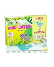 """""""МИР ЗВЕРЕЙ"""" География для детей. Игра для развития памяти и внимания с карточками (ТМ Ракета) , арт.Р2329"""
