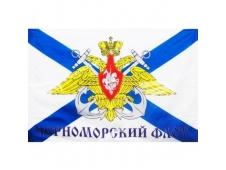 Рубин Флажок Черноморский флот18*11,5