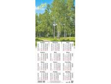 Календарь листовой 2021 Третинка 00008 Берёзы