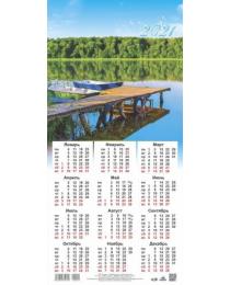 Календарь листовой 2021 Третинка 00009 Мостик