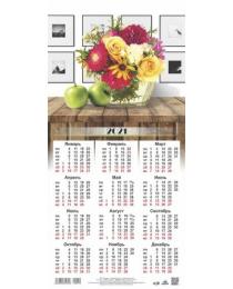 Календарь листовой 2021 Третинка 00012 Цветы с яблоками