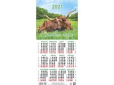 Календарь листовой 2021 Третинка 00016 Символ года