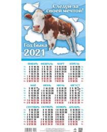 Календарь листовой 2021 Третинка 00018 следуй за своей мечтой