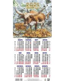 Календарь листовой 2021 Третинка 00022 Достаток стучится в вашу дверь