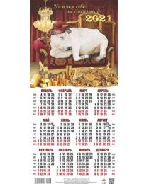 Календарь листовой 2021 Третинка 00023 ни в чем себе не отказывай!