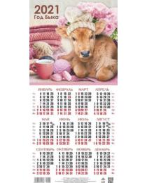 Календарь листовой 2021 Третинка 00029 Год быка