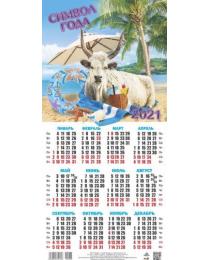 Календарь листовой 2021 Третинка 00032 Символ года