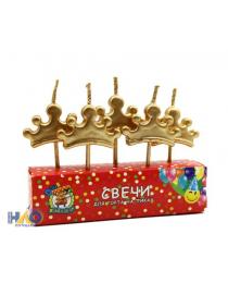 Свечи для торта на пиках  Корона, 5 шт. С-6008
