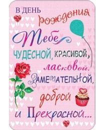 АВ-ПРИНТ КВТ- Двойная  КВ-151