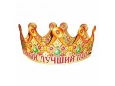 """АВ-ПРИНТ 6КР-007 Корона """"Самый лучший папа"""""""