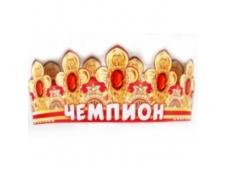 "АВ-ПРИНТ 6КР-030 Корона ""Чемпион"""