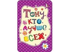 АВ-ПРИНТ КВТ- Двойная  КВ-199