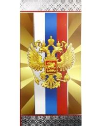 МИР ПОЗДРАВЛЕНИЙ 450- Конгрев-присып Б/Н 009.221