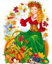 """Плакат """"Девушка-осень"""""""