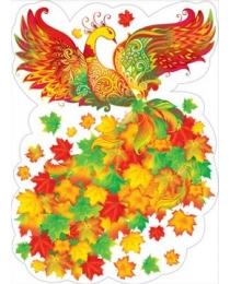 """Плакат """"Птица-осень"""""""