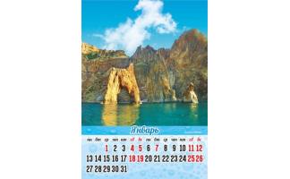 Календарь Перекидной Б-4  2020