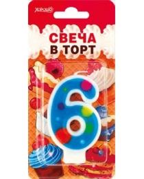 "Свеча в торт ""Цифра 6"" (Серия ""Сладкий праздник"") 52.41.058"