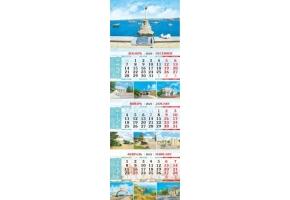 Календарь квартальный на 3-х пружинах