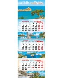 Календарь квартальный на 3-х пружинах 2021 00025 Новый Свет